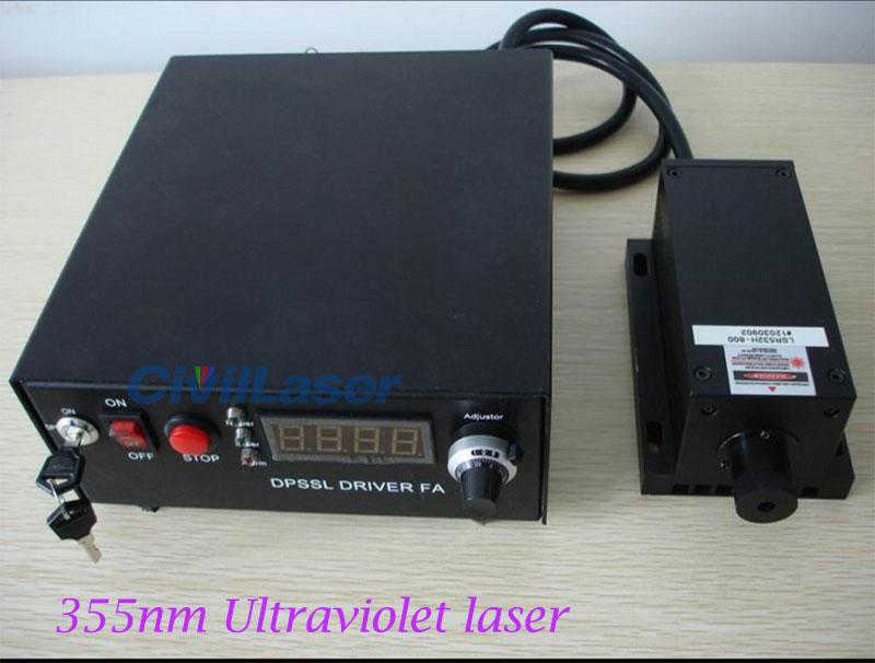 355nm 10mw 50mw 자외선 레이저 공급전원 무료 운송
