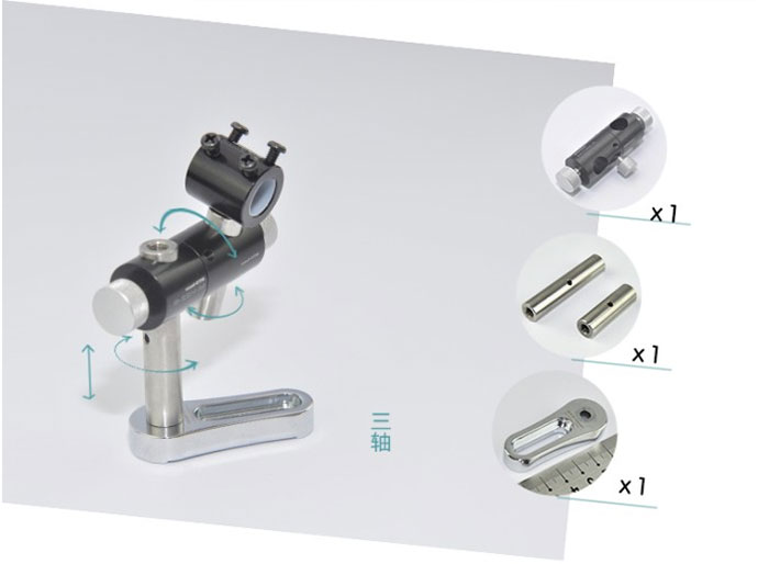 Laser special optical support three axis 720 degrees adjustable Universal support