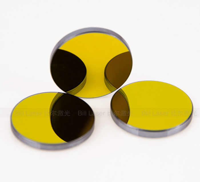 20mm Silicon Reflection Mirror Laser lens For CO2 Laser Cutter